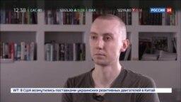 Jurnalistul Stanislav Aseyev a fost răpit de separatiștii sprijiniți de Rusia. Imaginea a fost transmisă de postul TV Rossiya 24