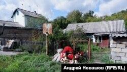Дом, в котором нашли девочек