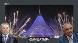 Расследование: кто и почему получает самые дорогие строительные контракты в Казахстане?