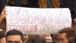 """Священнослужители о письме поддержки обвиняемым по """"Московскому делу"""""""