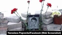 За любов до України друзі дали 18-річному Юрію Поправці позивний «Патріот»