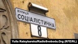 Такі вулиці досі є у Дніпропетровську