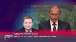 """Эггерт: """"Это была попытка продемонстрировать, что Москва может быть ответственным партнером"""""""