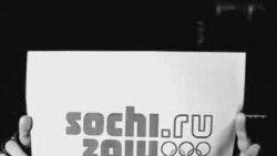 """Олимпиада Сочи"""