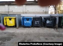 Сортировка мусора по-белорусски