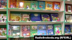 Украинская детская литература в Донецке