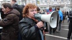 Шествие в поддержку политзаключенных: вид изнутри
