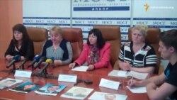 Родичі полонених бійців «Кривбасу» закликають активізувати процес обміну полоненими