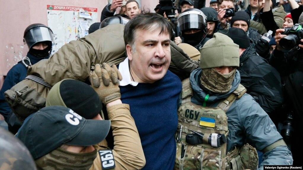Картинки по запросу СБУ задержала Михаила Саакашвили