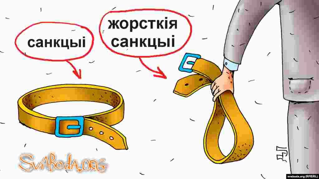 ЗША падоўжылі санкцыі супраць Лукашэнкі