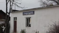 Станція Панське на дамбі через Кременчуцьке водосховище