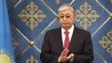 Азия: обещания президента Токаева