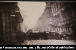 Бої на вулиці Коперника, Львів, листопад 1918 року