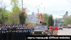 Военный парад в Керчи, 9 мая 2017 год