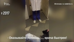 В приемной Мариинской больницы Санкт-Петербурга