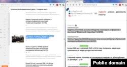 На головному ресурсі «республіки» новину про перебіг засідання просто видалили. Ліворуч – RSS-стрічка сайту, праворуч – теперішня хронологія публікацій. Сторінки, на яку посилається RSS, не існує