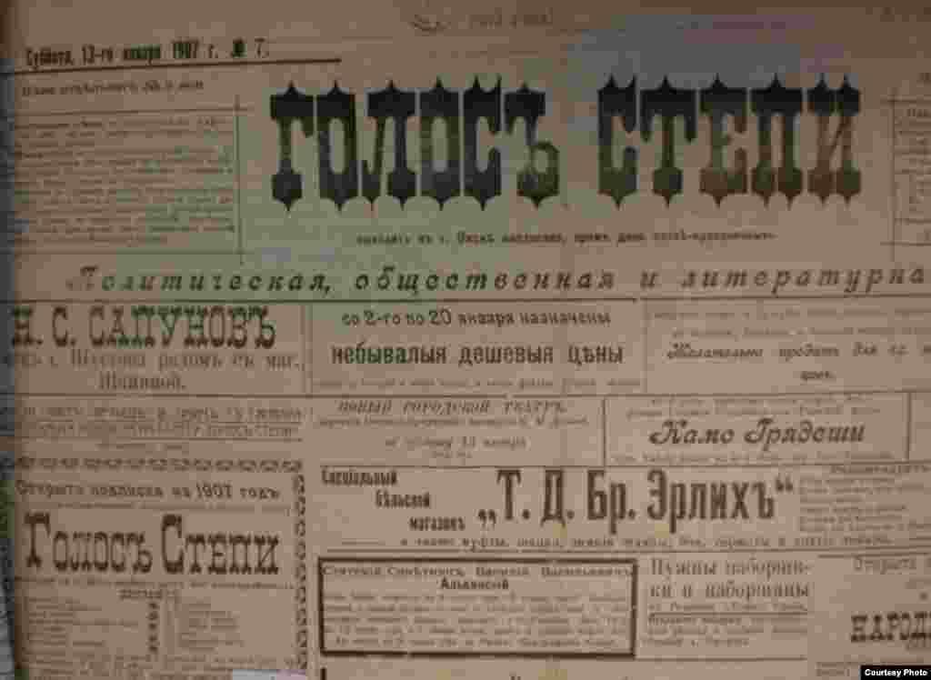 """Номер газеты """"Голос степи"""" от 13 января 1907 года, редактором издания был Алихан Букейханов."""