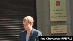 Акция ВИЧ-инфицированных у здания Минздрава