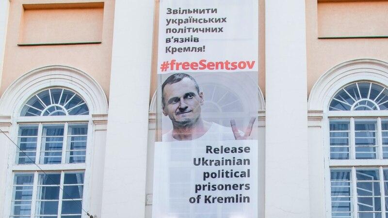 Сестра Сенцова закликала не поширювати інформації про можливе звільнення українця, доки він не залишить Росії