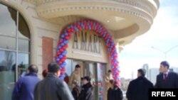 """""""A`Mart"""" ayaqqabı dükanının açılışı, 5 mart 2006"""