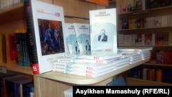 Книги с произведениями Абая, выставленные на продажу в одном из магазинов Алматы. 27 июля 2012 года.