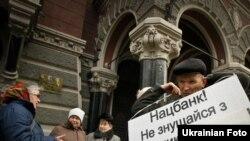 Члени Асоціації захисту прав вкладників пікетують будівлю Нацбанку з вимогою повернути депозити, Київ, березень 2011 року