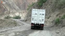 Душанбе - Хоруғ: Роҳи стратегӣ, аммо пурхатар