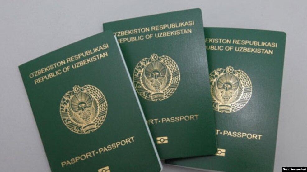 узбекский паспорт образец - фото 5