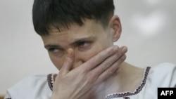 Надежда Савченко сотто