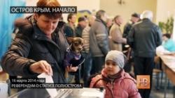 Год с момента аннексии Крыма Россией - коротко о главном