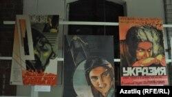 Казанда совет көнчыгышы плакатлары күргәзмәсе