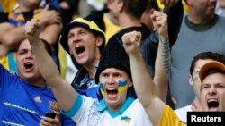 Ukraynalı azarkeşlər