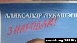 Не FaceApp. Як Лукашэнка зьмяніўся за 25 гадоў — па фота на год