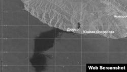 Imagini prin satelit obținute de la Academia de Științe a Rusiei care arată dimensiunile scurgerii de petrol din Marea Neagră.