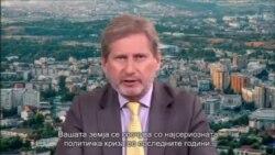 Видео обраќање на Хан до македонската јавност