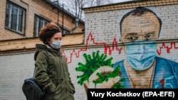Ռուսաստան - Մոսկվայի փողոցներից մեկում, նոյեմբեր, 2020թ․
