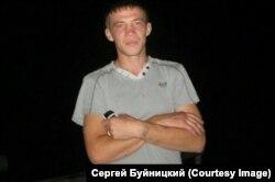 Буйницкий Сергей