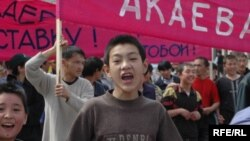 2005 йил, 24 март. Бишкек ёшлари Акаев режимига карши намойишда.