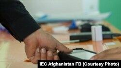 Архивска фотографија- избори во Авганистан