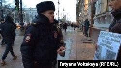 Акция на Невском проспекте против государственного террора