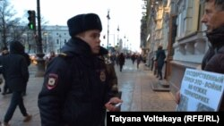 Акція на Невському проспекті проти державного терору