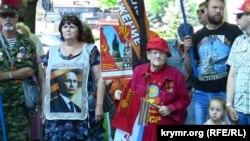 Митинг в Севастополе, 21 июня 2015 года