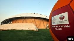 قطر کې د فوټبال د نړیوال جام سیالیو لوبغالی