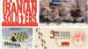 کمپین اینترنتی حمایت از سربازان ربوده شده توسط جیشالعدل