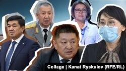 Кыргызстан. Экс-министры (коллаж).