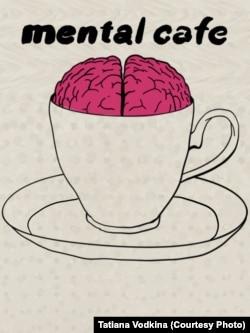 Логотип Mental Cafe в Петербурге