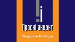 Лукашэнка пра выбух у мэтро