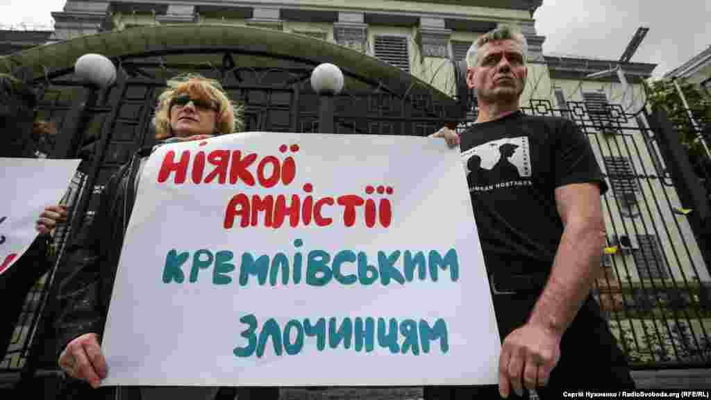 Акция под посольством России в Киеве