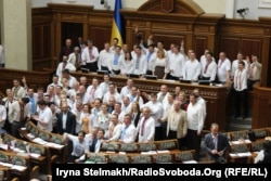 День вишиванки у Верховній Раді. Київ, 21 травня 2015 року