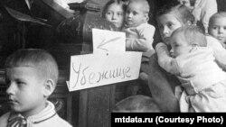 Ребята из ленинградского детдома
